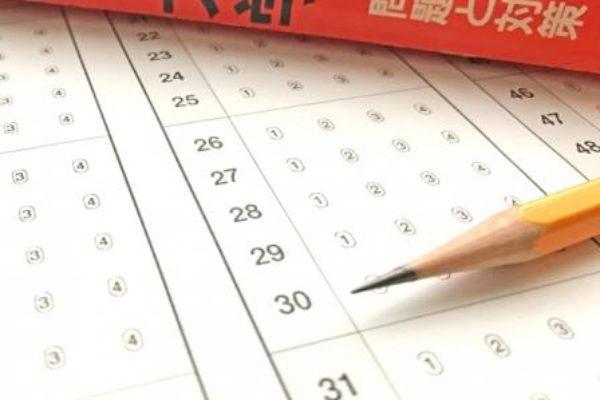 大学入試解答原則公開へ  文科省、ミス防止で新ルール