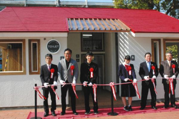 手賀沼公園の公衆トイレ すてきに改修 中学生提案、東京芸大デザイン