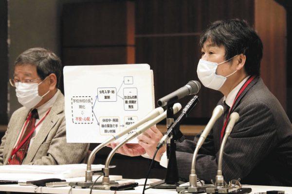 9月入学「格差解消できず」 日本教育学会 懸念声明
